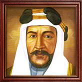 1896-1915-emiro-sceicco-mubarak-al-sabah