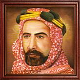 1917-1921-emiro-sceicco-salem-al-mubarak-al-sabah