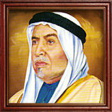 1950-1965-emiro-sceicco-abdullah-al-salem-al-sabah