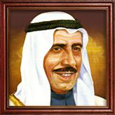 1965-1977-emiro-sceicco-sabah-al-salem-al-sabah