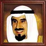 1977-2006-emiro-sceicco-jaber-al-ahmad-al-jaber-al-sabah