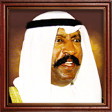 2006-emiro-sceicco-saad-al-abdullah-al-salem-al-sabah