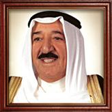 2006-in-corso-emiro-sceicco-sabah-al-ahmad-al-jaber-al-sabah