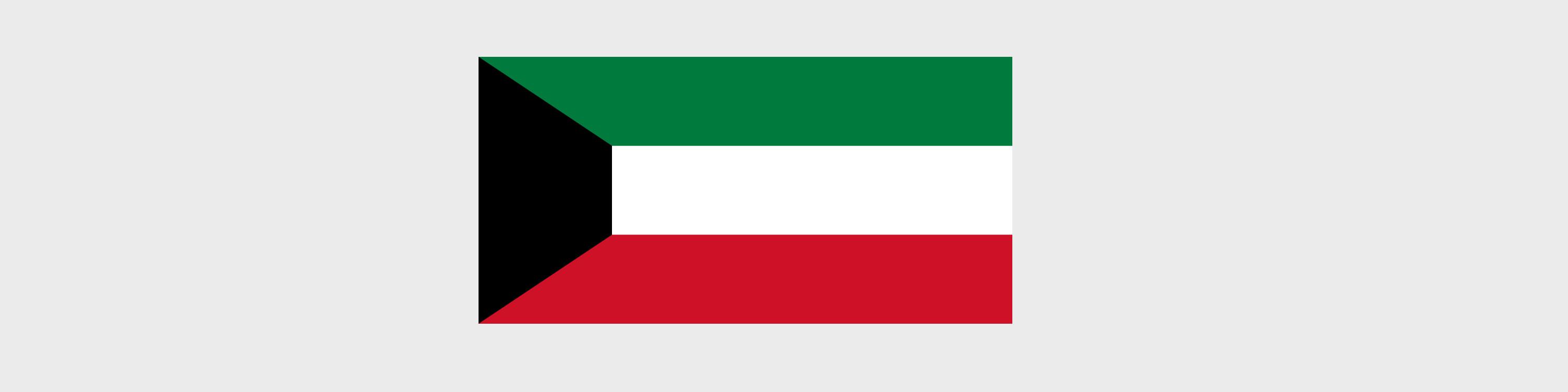 governo-kuwait