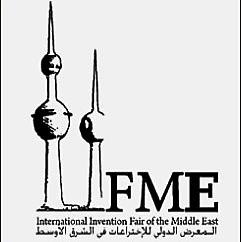 Mostra Internazionale del Medio Oriente per le Invenzioni – Kuwait 16/19 gennaio 2017