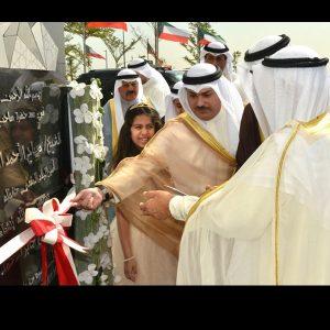 Inaugurato il Centro Culturale Sceicco Jaber Al-Ahmad