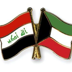 Conferenza Internazionale per la Ricostruzione dell'Iraq – Kuwait, 13 febbraio 2018