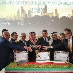Il Consolato Generale del Kuwait di Milano celebra la Festa Nazionale 2020
